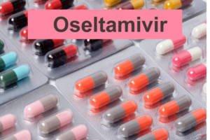اوسيلتاميفير