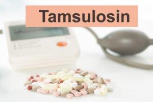 تامسولوسين